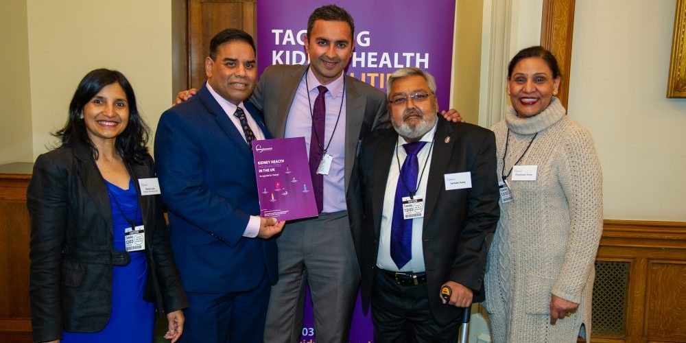 Adnan Sharif at the Kidney Research UK Health Inequalities report launch.